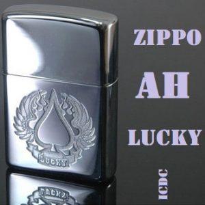 Zippo_AH_Lucky